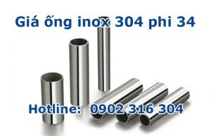 giá ống inox 304 phi 34